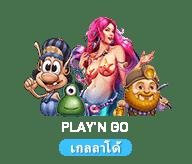 Playn-GO-th