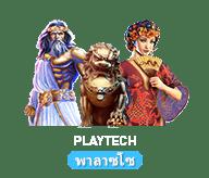 Playtech-th