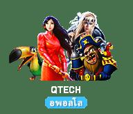 QTech-th
