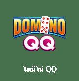 domino-qq-th