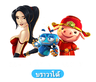 gameplay-interactive-th