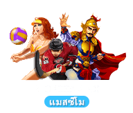microgaming-th