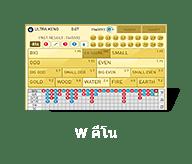 wkeno-th